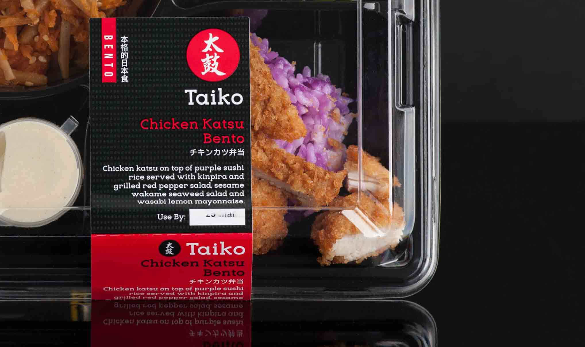 Close up image of a Bento Box food package design - Food design agency - Flipflop Design.